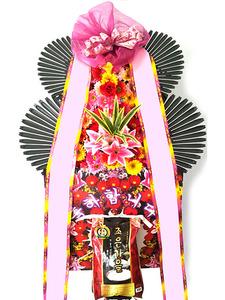 축하화환 쌀화환